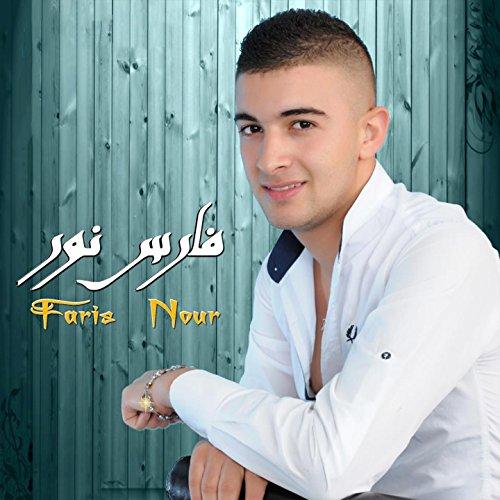 music faris nour