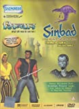 Sindbad: Beyond the Veil of Mists Animated by Alan Jacobs