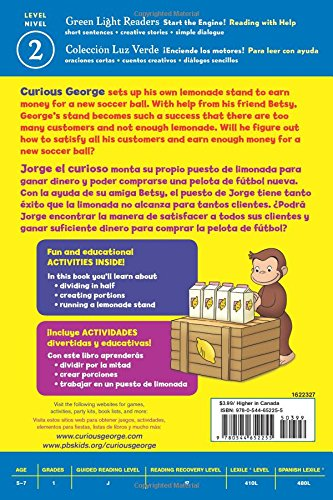 Jorge el curioso El puesto de limonada / Curious George Lemonade Stand (CGTV reader) (English and Spanish Edition) by HMH Books for Young Readers