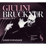 Bruckner: Symphony No. 2 [Carlo Maria Giulini, Wiener Symphoniker: WS 004]