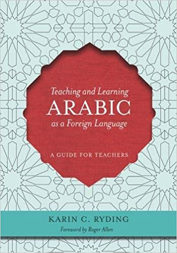 Book For Learning Arabic