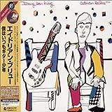 Twang Bar King (mlps) by Universal Japan (2003-02-11)