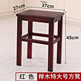 Dana Carrie Classic Home Beech and classy chair dining chair solid wood bench adult coordinates the implementation of the small bench restaurant work, red 372745CM hostels.