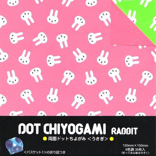 [해외]양면 도트 ちよがみ 토끼 23-2160 / Double sided dot Chiyogami Usagi 23-2160