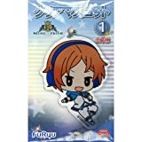 KING OF PRISM by PrettyRhythm clear mascot 1 Hayami Hilo single item (prize)