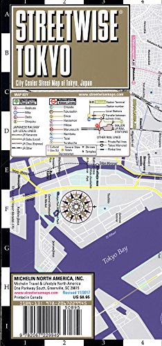 Streetwise Tokyo Map - Laminated City Center Street Map of Tokyo, Japan (Michelin Streetwise Maps)