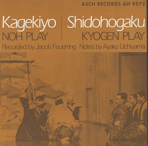 Noh & Kyogen Plays Live / Various