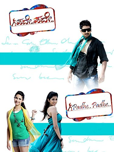 padhe-padhe-kannada-movie-english-subtitled