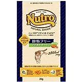 ニュートロ ナチュラルチョイス キャットフード 穀物フリー アダルト サーモン 500g
