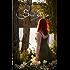 Soul Fire (The Soul Trilogy Book 1)