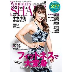 Woman's SHAPE 表紙画像