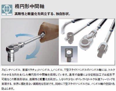 コーケン 3/8(9.5mm)SQ. スピンナハンドル(ローレットグリップ) 全長250mm 3768N-250