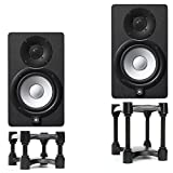 Yamaha HS8 8'' Powered Studio Monitors (Pair) with IsoAcoustic L8R200 stands