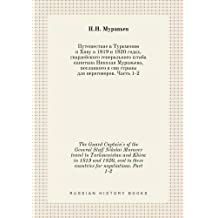 The Guard Captain's of the General Staff Nikolai Muravev Travel to Turkmenistan and Khiva in 1819 and 1820, Sent to These Countries for Negotiations. Part 1-2