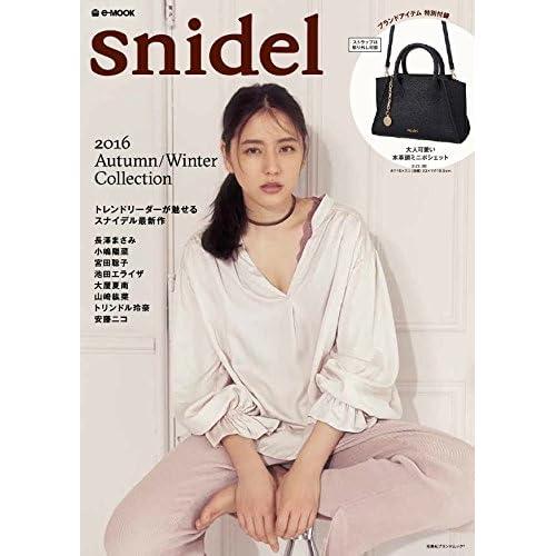 snidel 2016年秋冬号 画像