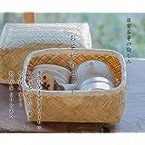 茶和家 日常茶事の愉しみ お茶始め 茶器 セット (3人用 / 6品:急須、湯呑、茶筒、茶さじ、お茶、籠)