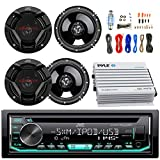 "Best JVC Amps For Cars - Bluetooth 400W Amplifier Set, 6.5"" JVC Speakers, KDR680S Review"