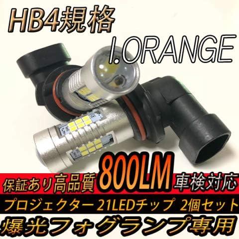 フォルクスワーゲン◆フォグランプHB4(9006)◆ジェッタGTI H18.1~H23.2 専用