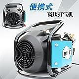 IORMAN Original 110v 300bar High Pressure Air Compressor Paintball Fill Station for PCP Game