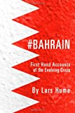 #Bahrain, Lars Hume, 1482594307