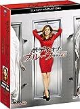 ボディ・オブ・プルーフ/死体の証言 シーズン2 コレクターズ BOX Part1 [DVD]