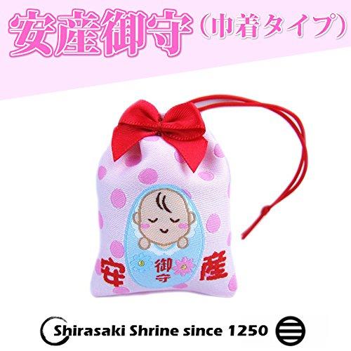 [해외]安産 부적 건 착 타입 귀여운 리본 ☆ 이와쿠니에 자리잡는 신전 시 라 사키 하 치만 궁에서 기원 된 / Easy Delivery Amulet drawstring type with cute ribbon ☆ enshrined in Iwakuni Shrine Shirasaki Hachiman-gu praying