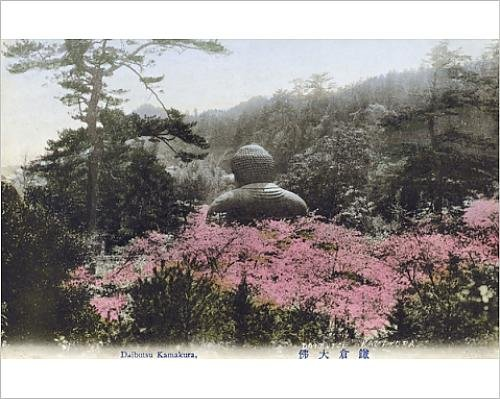 Photographic Print of Japan - Great statue of Buddha Daibutsu at Kamakura