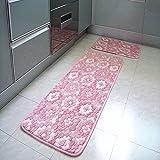 Hmlover Soft Bathroom Mat Kitchen Bedroom Area Rug Living Room Balcony Bay Window Rug Pink Review