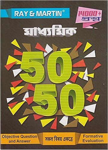 50/50 full movie free download