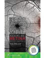 Manual De Retina. Medica y Quirúrgica