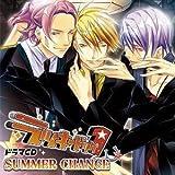 ドラマCD ラッキードッグ1「SUMMER CHANCE」