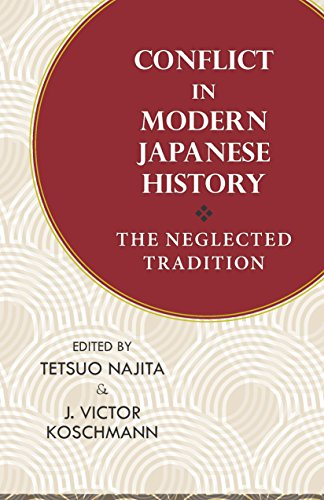 japan crisis essays taisho democracy Japan, the united states, and the road to world war ii in the pacific  as the dean of historians of taisho democracy,.