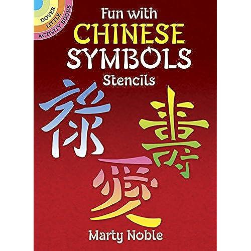 Chinese Symbols Amazon