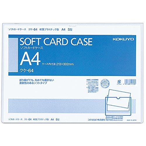 Kokuyo clear case card case soft type vinyl chloride A4 Kuke -64 (Soft Holders Vinyl Card)