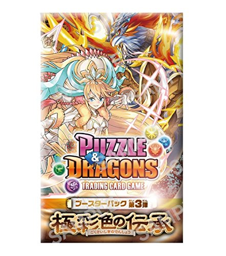 Puzzle&Dragons TCG Booster Pack PDB-03 lore BOX of 3rd richly-colored (1BOX=20 packs) by Kadokawa (Major Egyptian Gods)