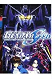 Mobile Suit Gundam Seed 1-50 + 2 Movies End in English - Import Dvds