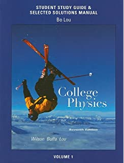 Amazon college physics 7th edition 9780321601834 jerry d study guide and selected solutions manual for college physics volume 1 fandeluxe Image collections