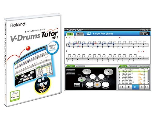 Roland DT-1: V-Drums Tutor by Roland