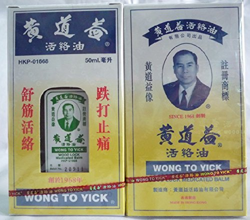 10XWood Lock Medicated Oil from Solstice Medicine Company by Wong To Yick