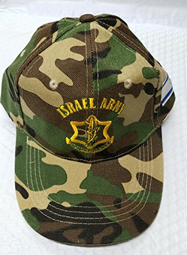 Israel Defense Forces IDF Army Military Baseball Cap Hat by Bethlehem Gifts TM