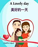 A Lovely Day: Kids book in Chinese. (Bilingual Edition) Chinese English Picture book for children. Valentine's day children's book: Volume 14