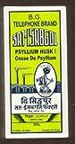 Cheap Telephone Brand Psyllium Husk (Sat-Isabgol) 200 Gram