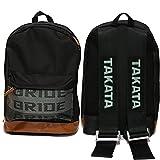 Kei Project JDM Bride Racing Backpack Seat Fabric Straps Harness Zipper Padded Bonus Takata Keystrap (Dark Gradation pouch / Black Straps)