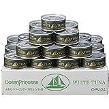 ご自宅用 高級 ツナ缶 綿実油 エキストラバージンオリーブオイル ソリッド 24缶セット