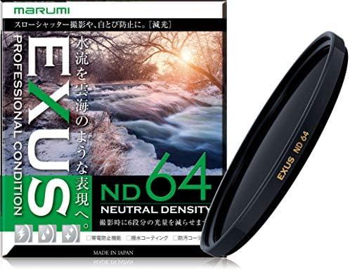 [スポンサー プロダクト]MARUMI NDフィルター 55mm EXUS ND64 55mm 光量調節用