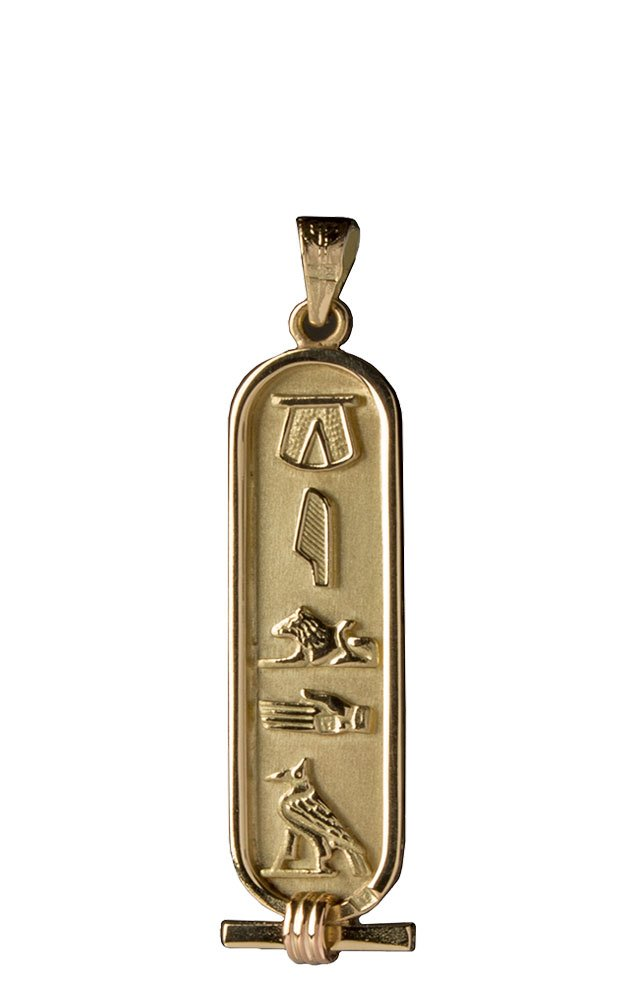 Personalized 14k Gold Cartouche - Made in Egypt - Solid Style