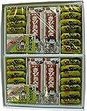 谷田製菓 進物きびだんご大 70gx4本+28個