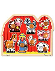 Melissa & Doug Large Farm Jumbo Knob Puzzle (Colorful Farm Artwork, 8 Pieces, Great Gift for Girls and Boys - Best for Babies and Toddlers, 12 Month Olds, 1 and 2 Year Olds)