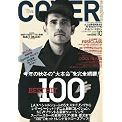 The COVER magazine 最新号 サムネイル