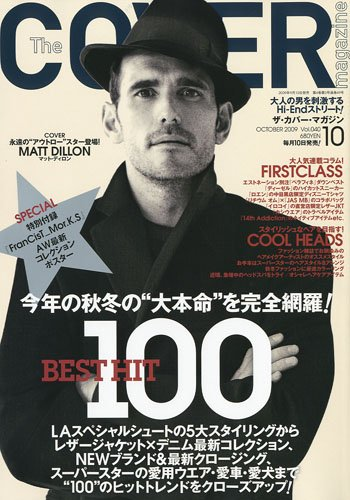 The COVER magazine 最新号 表紙画像